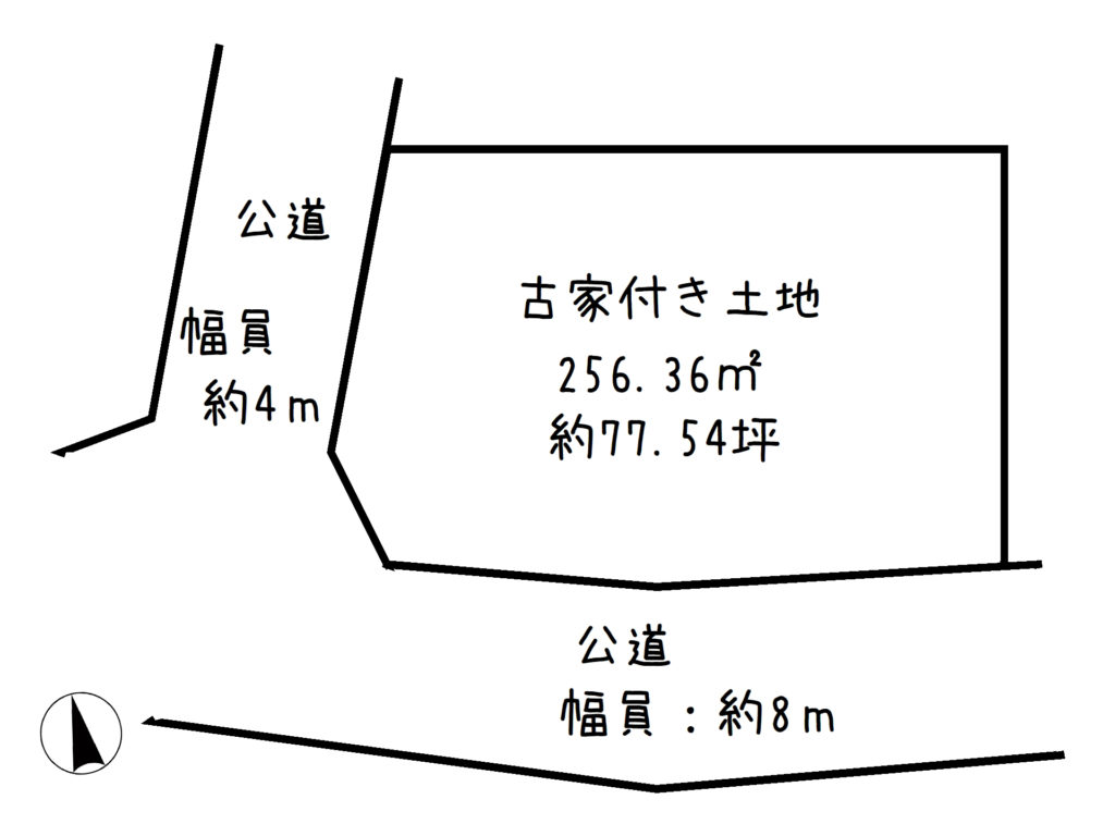 奈良/生駒市/新旭ケ丘/建築条件無し/売地/南西角地