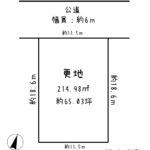奈良/生駒市/東生駒4丁目/建築条件無し/売地