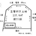 奈良/生駒市/さつき台/建築条件無し