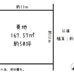 奈良/生駒市/小明町/建築条件無し