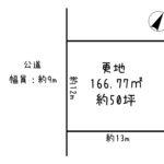 奈良/生駒市/小明町/建築条件無し/売地