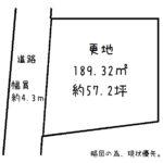 奈良/生駒市/西松ヶ丘/建築条件無し