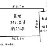 奈良/生駒市/緑ヶ丘/建築条件無し