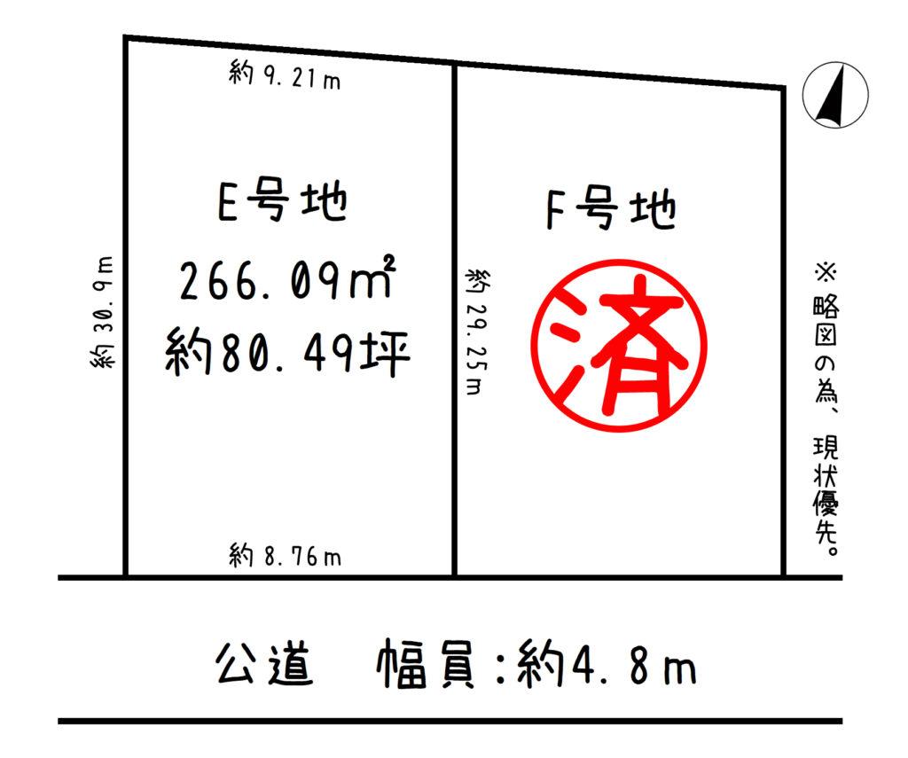 奈良/生駒市/生駒台北/売地