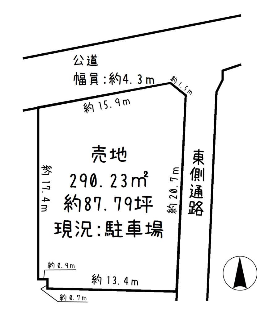 奈良/生駒市/西旭ケ丘/売地