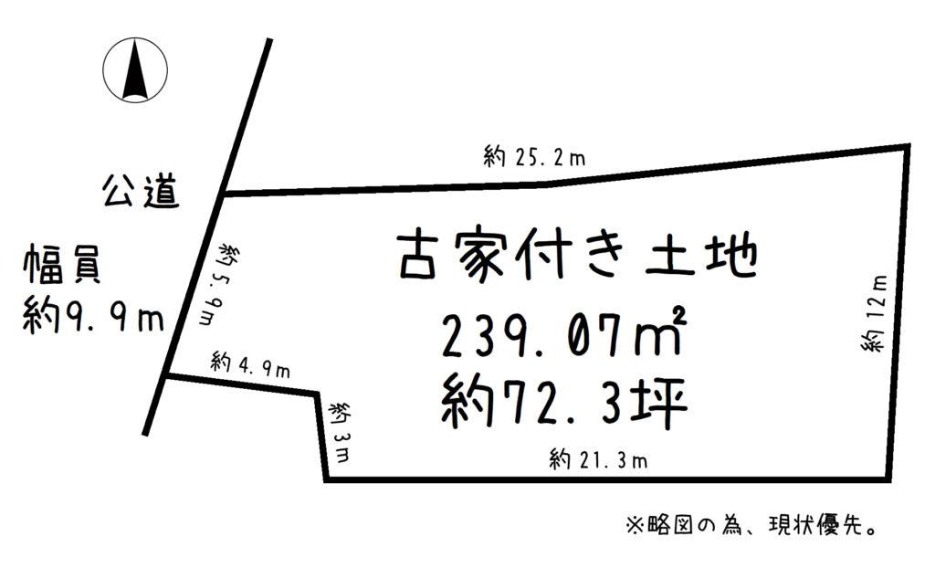 奈良/生駒市/谷田町/売地