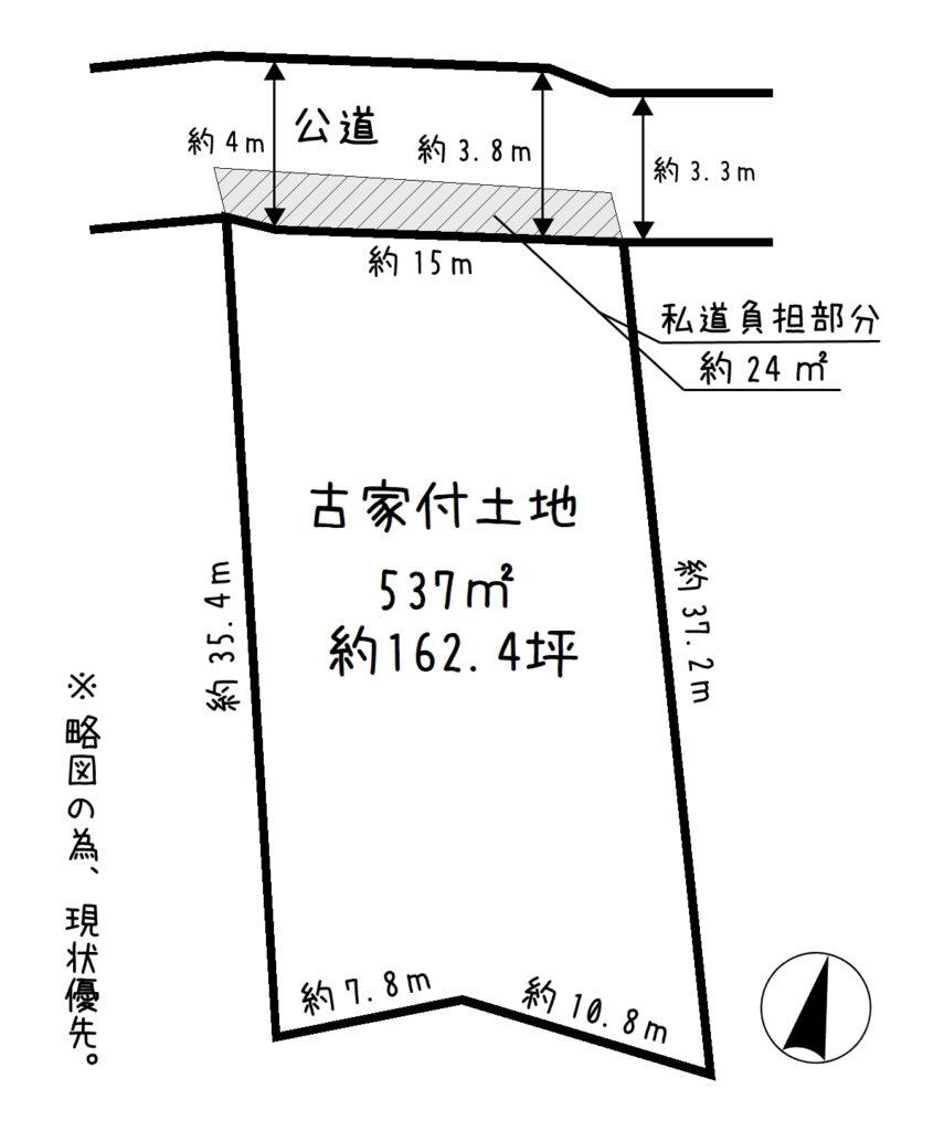 奈良/生駒市/辻町/売地