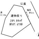 奈良/生駒市/あすか野北/土地