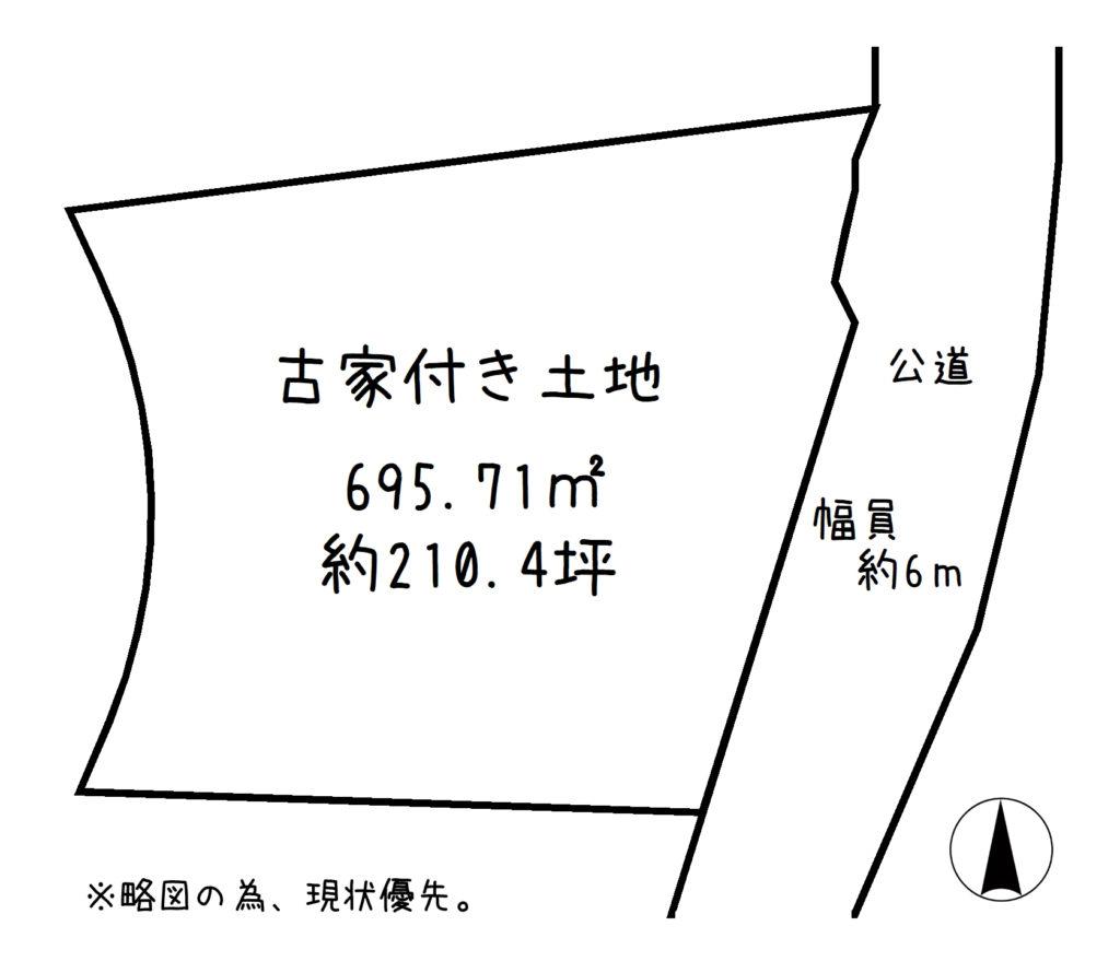 奈良/生駒市/あすか野北/売地