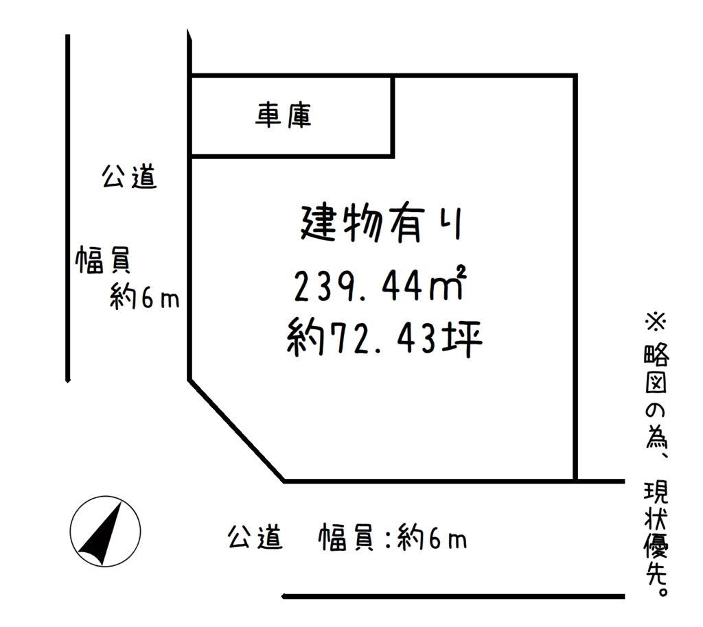 奈良/生駒市/白庭台/売地