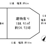 奈良/生駒市/白庭台/土地