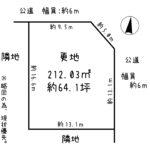 奈良/生駒市/西白庭台/売地