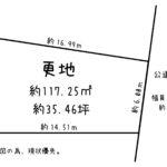 奈良/生駒市/小平尾町/売地