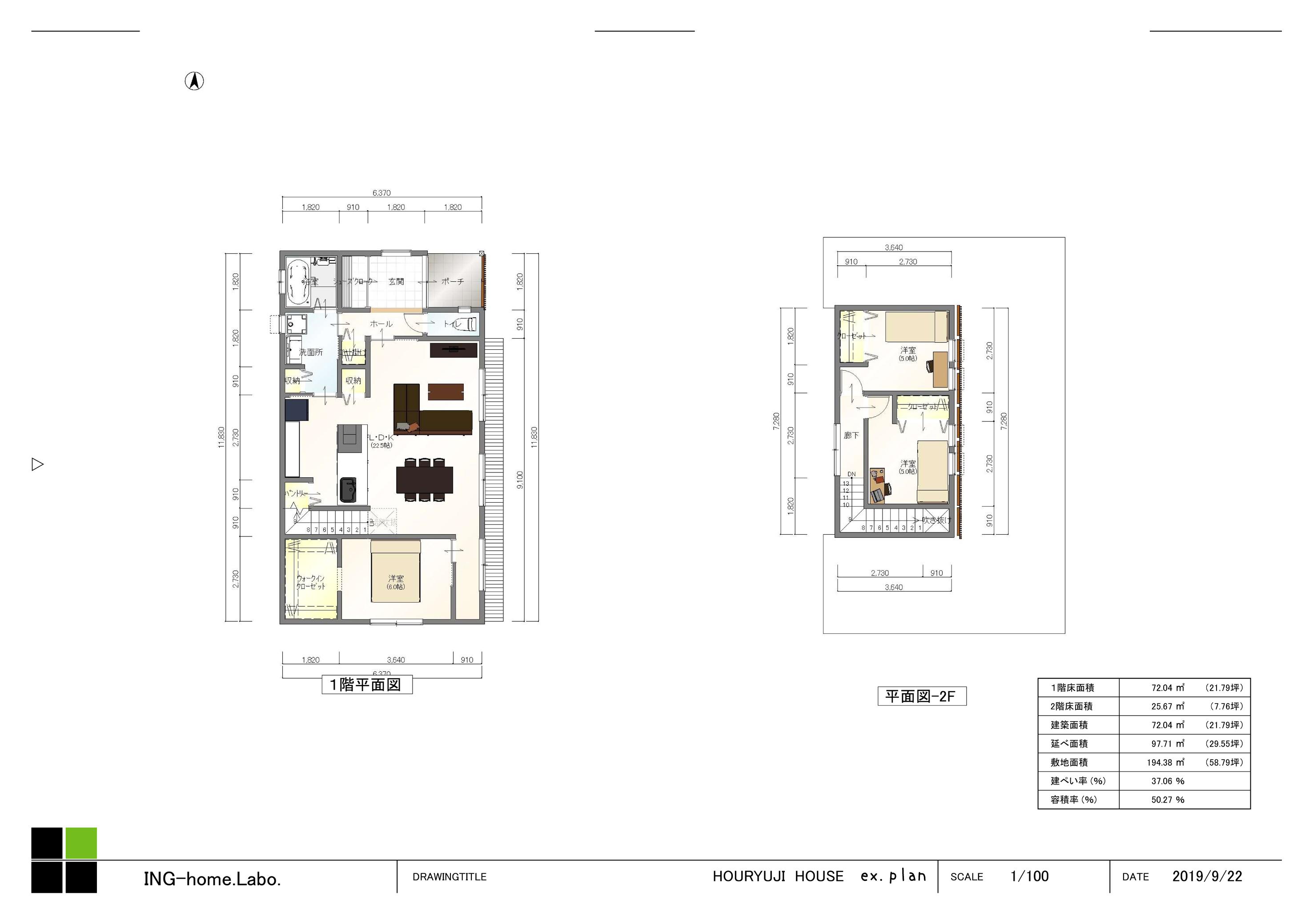ING-home plan(平面図)(間取)