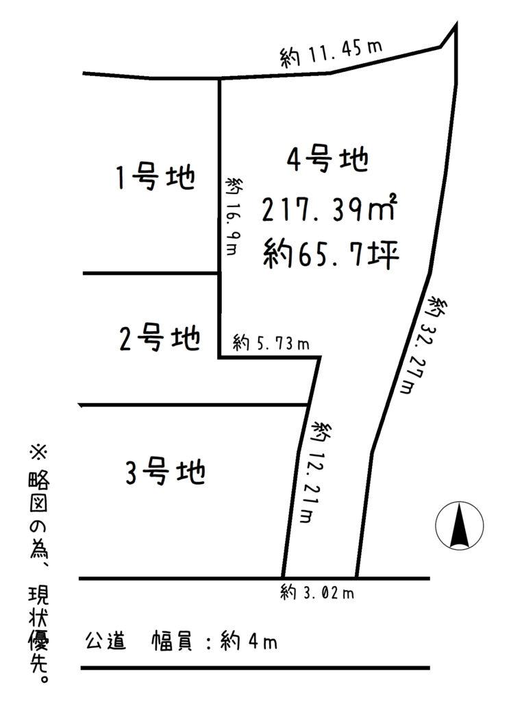 奈良県/生駒郡斑鳩町/龍田北5丁目/4号地