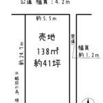 奈良県/生駒郡斑鳩町/龍田/売地