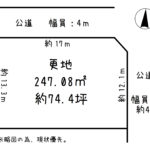 奈良県/生駒郡斑鳩町/龍田北/売地