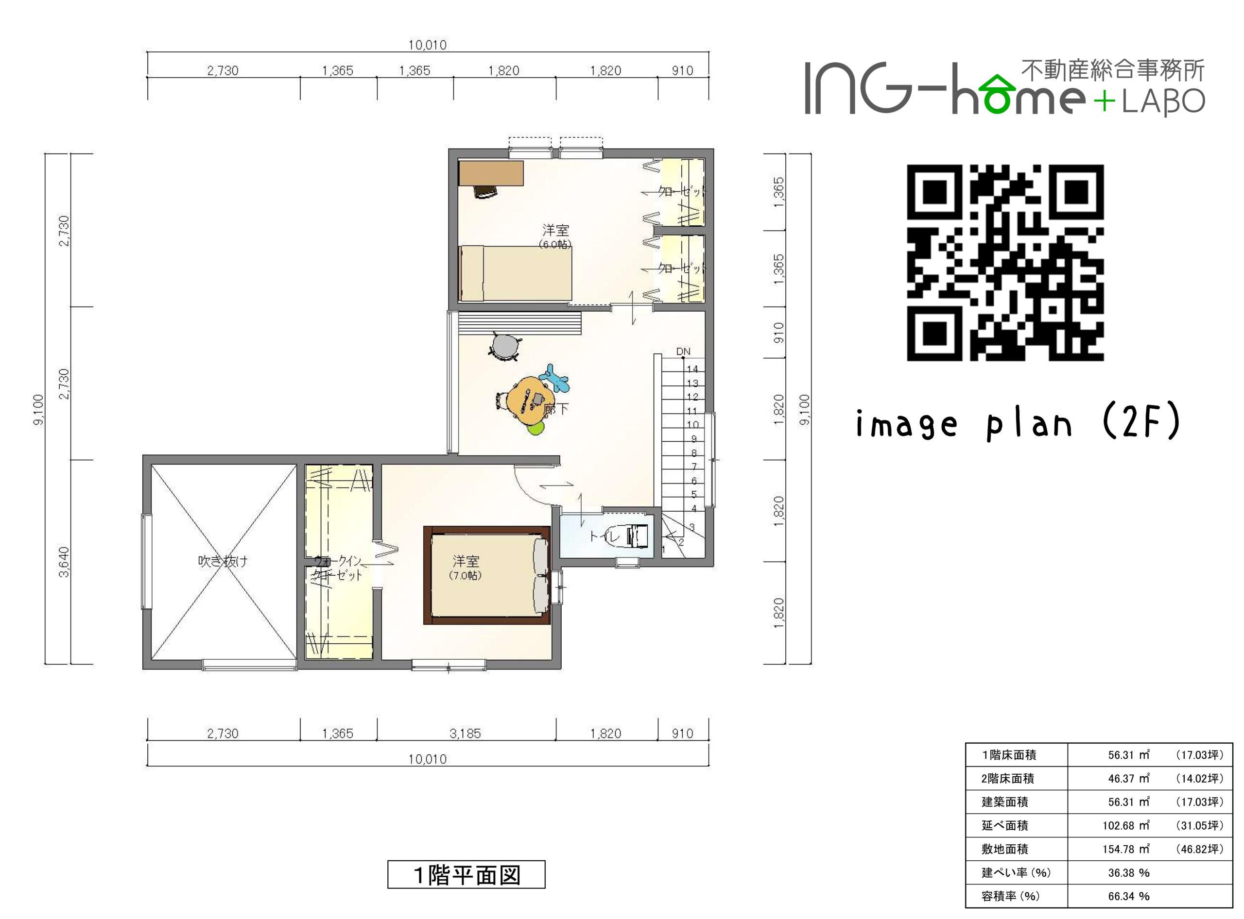 ING-home  image plan