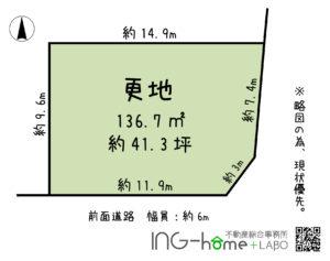 土地1150万円+建物30坪標準1650万円(税込)(間取)