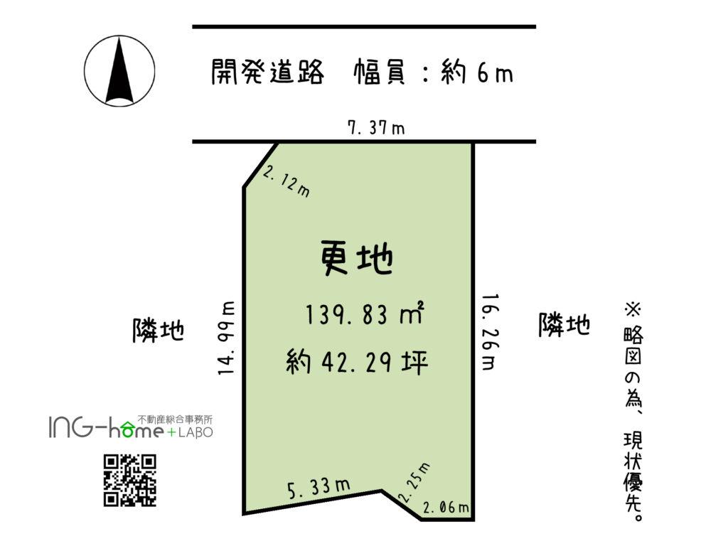 略図(間取)