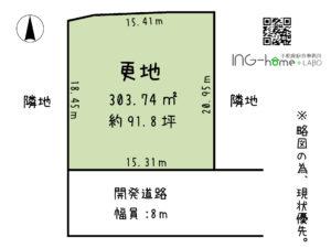 概略図(間取)
