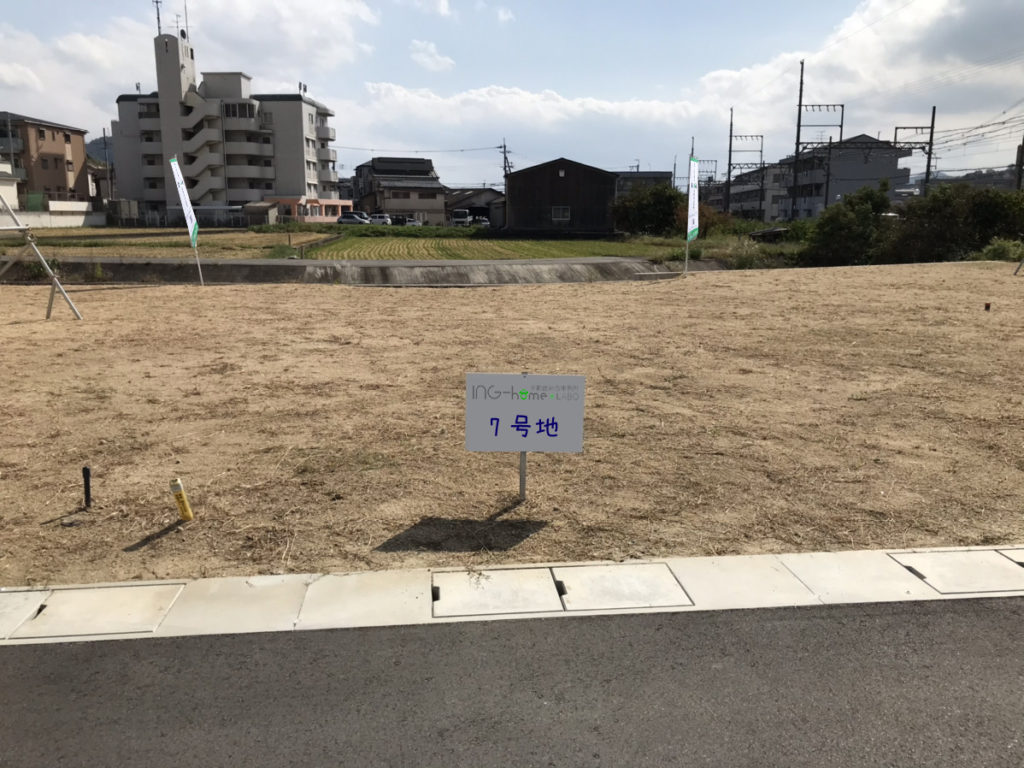 生駒市/壱分町/建築条件無し/土地
