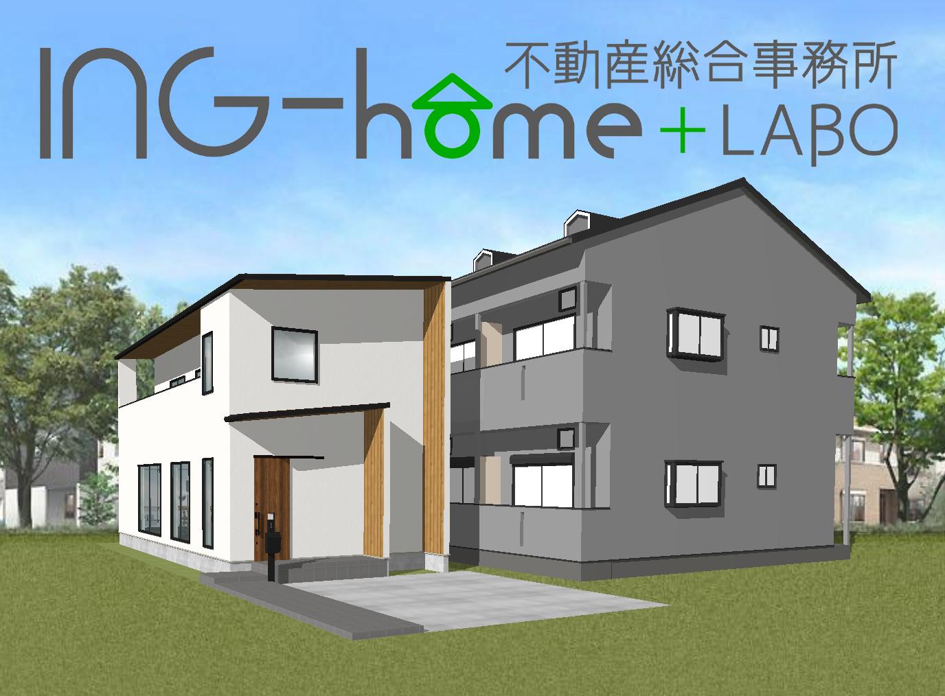 ING-home image(外観)